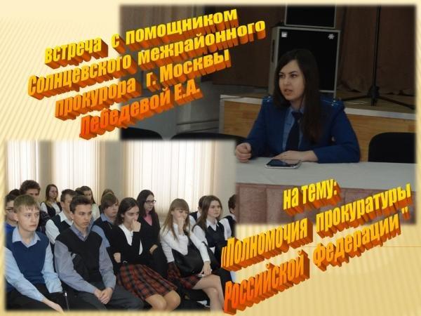 news_270516_4.jpg