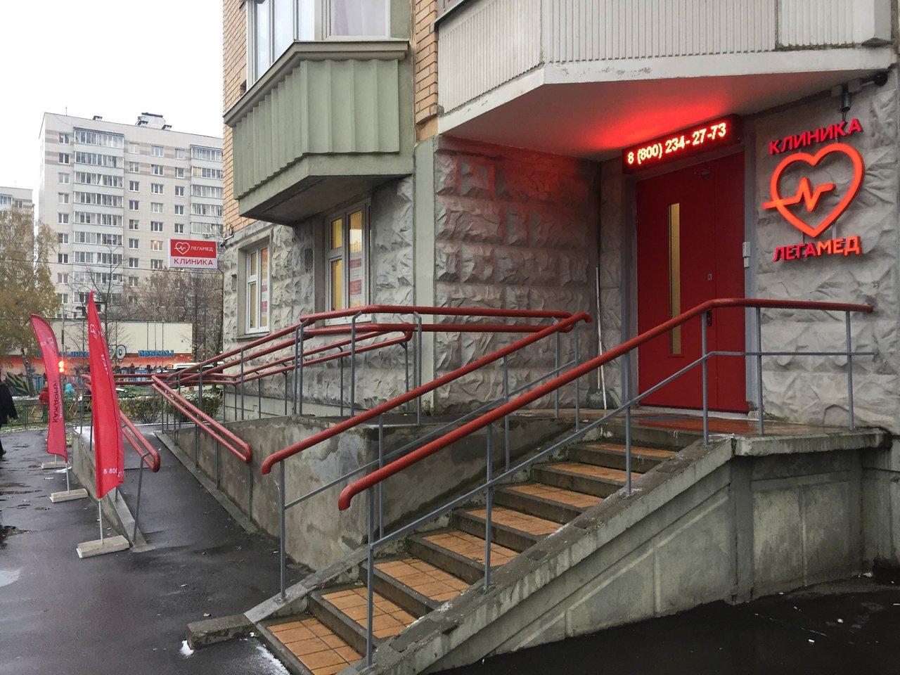 Где можно получить больничный лист в Москве Ново-Переделкино