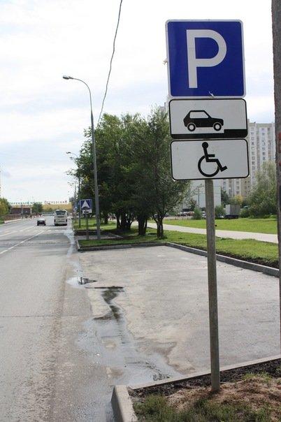 Парковка на Чоботовской.