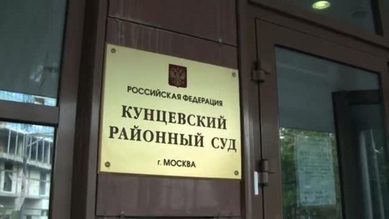 Мещанский районный суд города Москвы