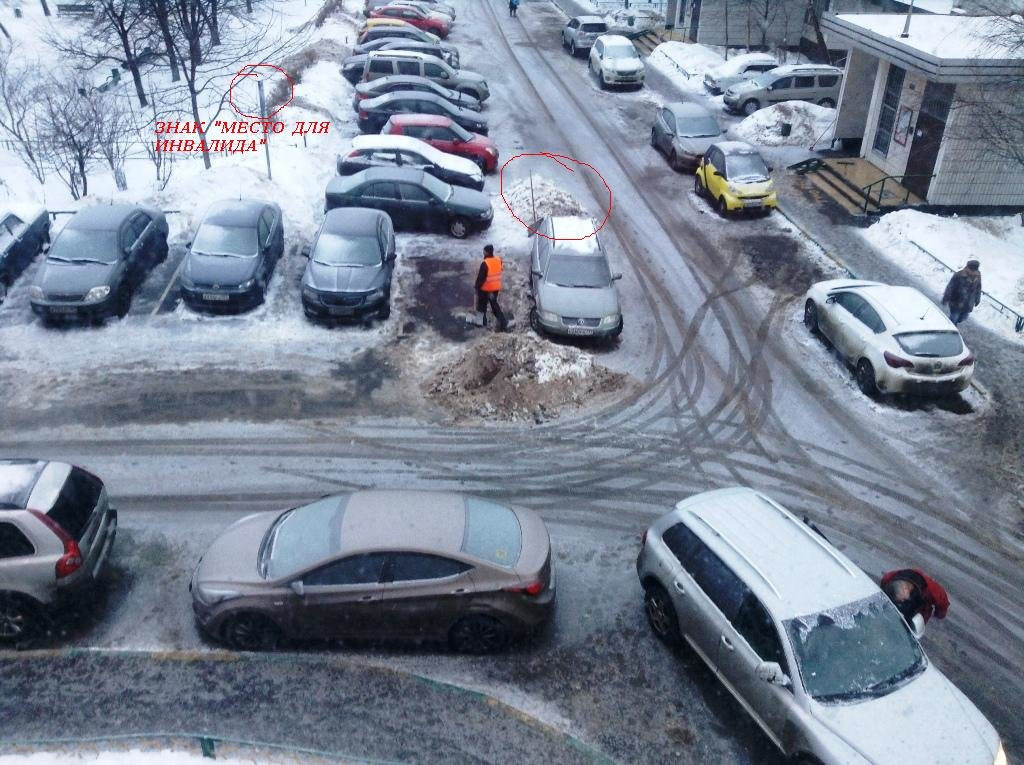 нельзя парковаться за знаком или перед