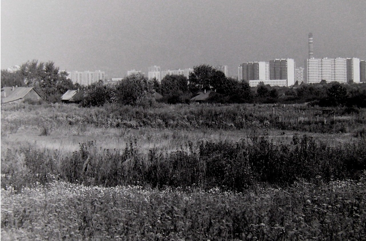 1979. Москва, Юго-запад