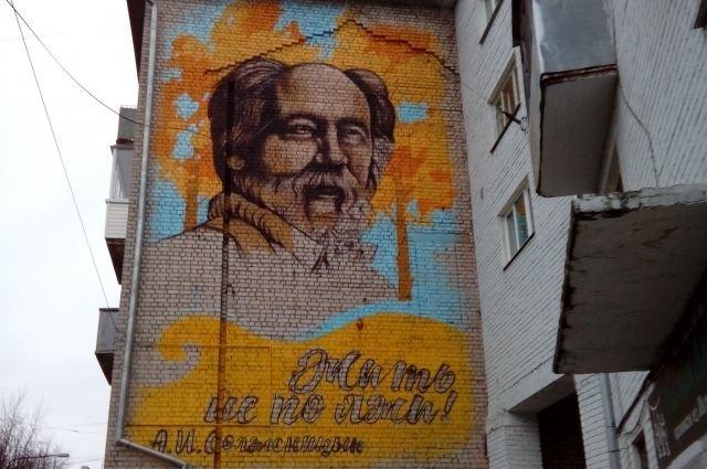 Картинки по запросу фасады домов с портретами писателями фото