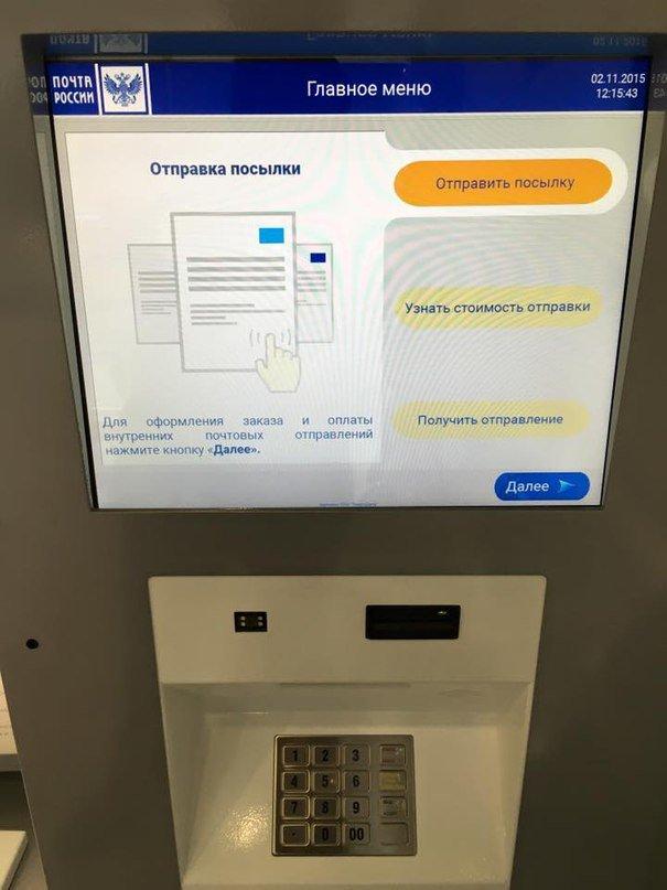 работа почта россии вакансии москва казанский вокзал